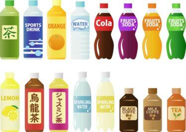 ペットボトルのキャップの寸法は?ボトルの大きさは何センチ?